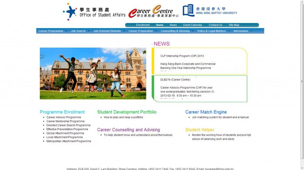 Website revamp for Career Centre, Hong Kong Baptist University Link: http://sa.hkbu.edu.hk/career/